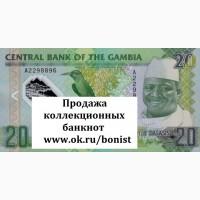 Распродажа коллекционных банкнот Все банкноты оригинальные, выпущенные ЦБ