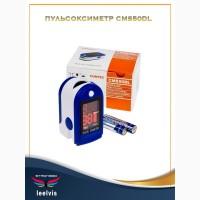 Пульсоксиметр (оксиметр) CONTEC CMS 50 DL оригинал оптом