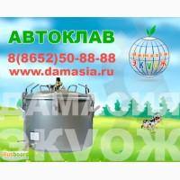 Автоклав гк 100 3
