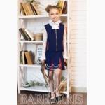ТМ Barbarris предлагает школьную форму оптом