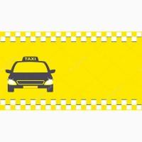 Такси города Актау Месторождение Тасбулат Актау