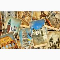 Вся европа.отдых и путешествия.для Вас