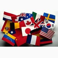 Работа для людей с хорошим знанием иностранного языка