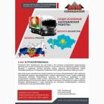 Перевозим СБОРНЫЕ грузы из Беларуси в Россию, Казахстан, Кыргызстан