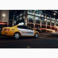 Удаленное подключение водителей к Сити Мобил