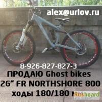 Продаю велосипед Ghost bikes 26 FR NORTHSHORE 800