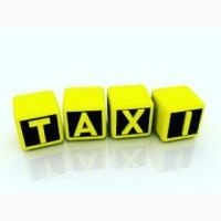 Такси города Актау Месторождение Карамандыбас Актау