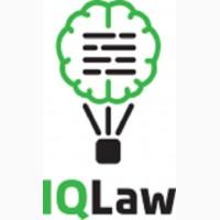 Предлагаем услуги в области юриспруденции