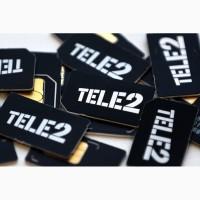 Теле2 МТС Билайн Сотовая связь