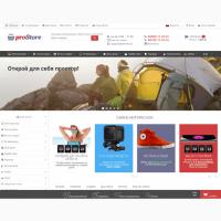 Интернет магазин на shop-script и шаблон proStore
