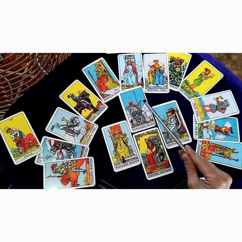 Таро обучение украина карты таро гадание для начинающих