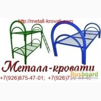 Кровати металлические от компании Металл-кровати