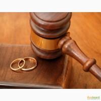 Развод через суд и бесплатная юридическая консультация