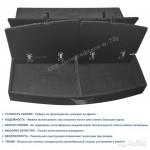 Органайзер - ящик в багажник для Outlander - Аутлендер 3 III