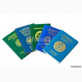 Перевод паспортов со всех языков
