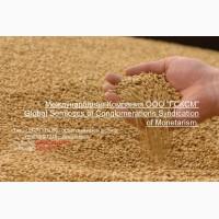 Оптовая продажа Пшеница 3 класса мягких сортов с клейковиной от 26% до 28%