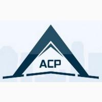 Агентство Строительных Решений - обследование зданий и строительная экспертиза