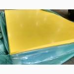 Продам листовой пластик оптом и в розницу