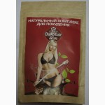 Купить Комплекс для похудения Chocolate Slim (Шоколад Слим) оптом от 10 шт