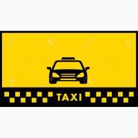 Такси из аэропорта Актау, Жанаозен, Форт-Шевченко, Баутино, Аэропорт, Бекет-ата, Курык