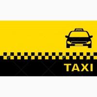 Такси города Актау База отдыха Золотое солнышко, Чек приходник счет фактура Актау
