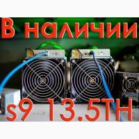 Antminer s9 13, 5 c Ор. блоком