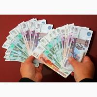 Быстрая помощь в получении кредита наличными до 5.000.000 руб