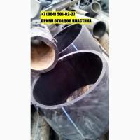 Куплю отходы ПНД труб, ПВД и стрейч пленки, канистры, ящики, паллеты, биг-бэги