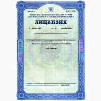 Лицензия фармацевтическая. Регистрация аптеки