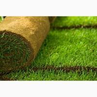Продаем качественные рулонные газоны для различных целей
