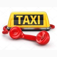Такси города Актау Курьерские услуги, Почтовые услуги в городе Актау