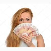 Окажу срочную финансовую помощь сегодня