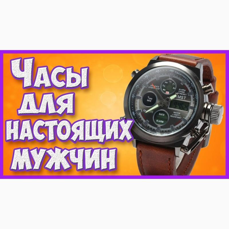 fb5d38872439 Продам часы для настоящих мужщин, купить часы для настоящих мужщин ...