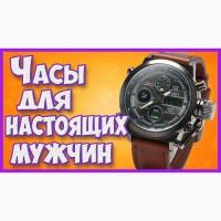 Часы для настоящих мужщин