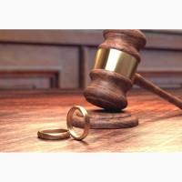 Квалифицированная юридическая помощь. Оспаривание наследства. Защита бизнеса
