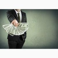 Займ от частного инвестора с гарантией! Работаем по России
