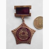 Медаль 70 лет спецслужбе