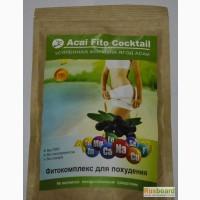 Купить Ягоды Асаи для похудения (Acai Fito Cocktail) оптом от 10 шт
