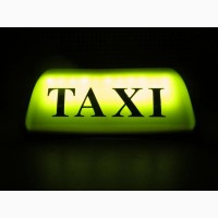 Такси в Актау, Жанаозен, Каламкас, Станция Опорный, Боранкул, Тажен, Аэропорт, жд вокзал