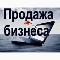 Как продать свой бизнес в Ярославле за 2-3 недели? 8 секретов успешной