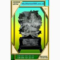 Памятники по низким ценам