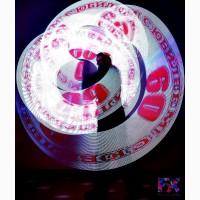 Световое шоу - Цветные иллюзии