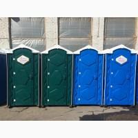 Туалетные кабины б/у, биотуалеты в х/с недорого