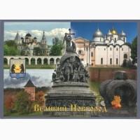 Досуг выходного дня.Великий Новгород