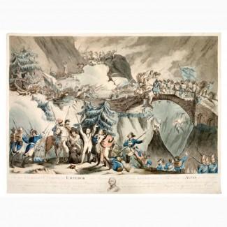 Продам гравюру Джованни Вендрамини (1805) Переход Суворова через Чертов Мост