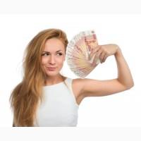 Деньги в долг реальная помощь