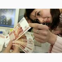 Деньги в кредит уже сегодня