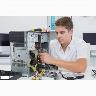 Качественный и быстрый компьютерной техники у вас дома в Красноярске