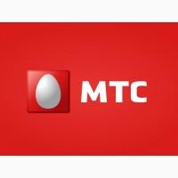 Выгодные тарифы МТС в Москве