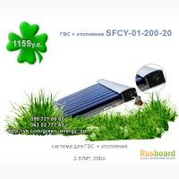Купить солнечный коллектор с доставкой и установкой Запорожье